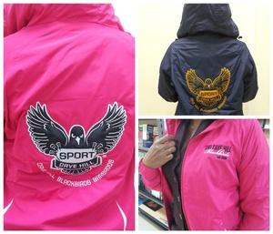UWI Blackbirds Sports Jacket